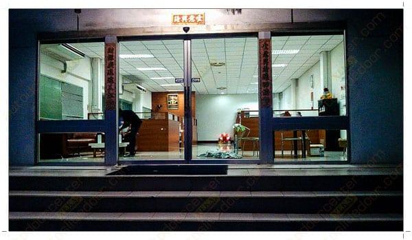 โรงงาน PFC นิคม บางปู