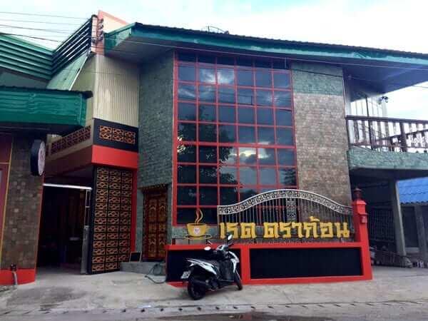 Red Dragon Coffee & Tea (เรด ดราก้อน) ติดตั้ง ประตูบานสวิงอัตโนมัติ