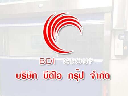 ประตูม้วนผ้าใบ PVC ติดตั้งที่ บริษัท บีดีไอ กรุ๊ป จำกัด ( BDI Group )